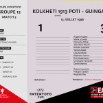 CDL 96-97 Coupe Intertoto  M3 Poti-Guingampt