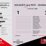 CDL 96-97 Coupe Intertoto M3 Poti-Guingampt
